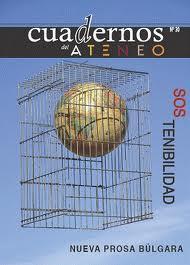 Otra nueva revista en la mdC: Cuadernos del Ateneo de La Laguna